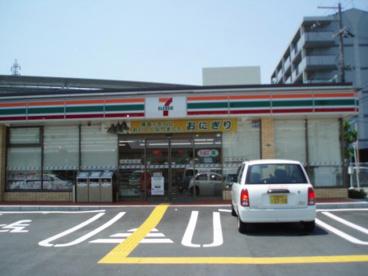 セブン−イレブン摂津東一津屋店の画像1