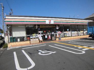 セブン−イレブン守口東光町2丁目店の画像1