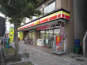 デイリーヤマザキ門真栄町店の画像1