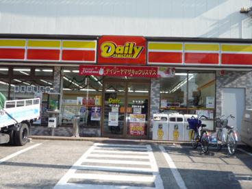 デイリーヤマザキ守口八雲店の画像1