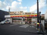 デイリーヤマザキ守口金田町店