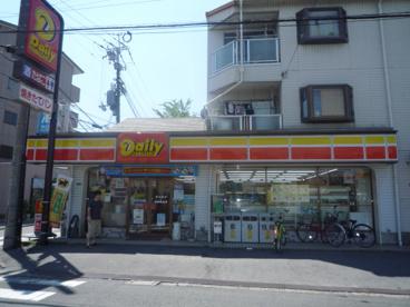 デイリーヤマザキ守口大久保店の画像1
