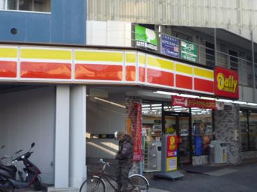 デイリーヤマザキ・門真浜町店の画像1