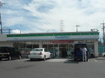 ファミリーマート 門真深田町店の画像1