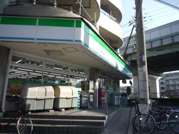 ファミリーマート・守口大庭店の画像1
