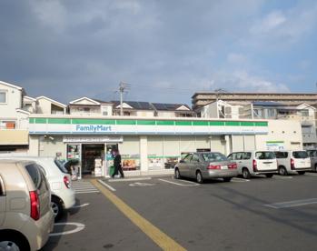 ファミリーマート 守口佐太中町二丁目店の画像1