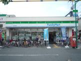ファミリーマート 大和田駅前店