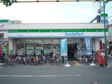 ファミリーマート 大和田駅前店の画像1