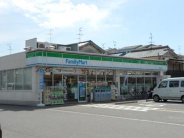 ファミリーマート門真上島町店の画像1