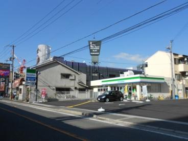 ファミリーマート門真元町店の画像1