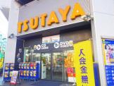 TSUTAYA 鷺沼店