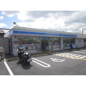 ローソン・守口橋波西之町店の画像1