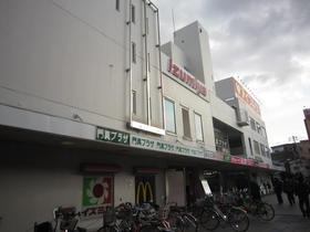 イズミヤ門真店ショッピングセンターの画像1