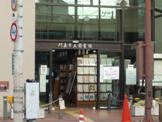 門真市立図書館