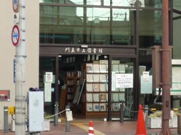 門真市立図書館の画像1