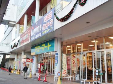 マミーマート南柏店の画像1
