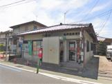 亀岡篠郵便局