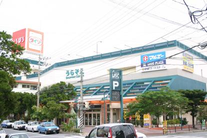 浦添ショッピングセンターの画像1