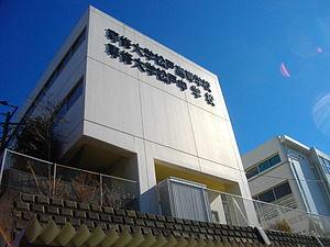 専修大学松戸中学校・高等学校の画像1
