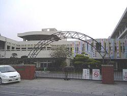 浦添商業高校の画像1