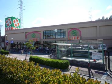 ライフ・守口寺方店の画像1