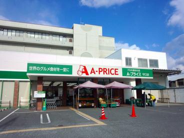 A−プライス守口店の画像1