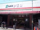 食品館アプロ守口藤田店