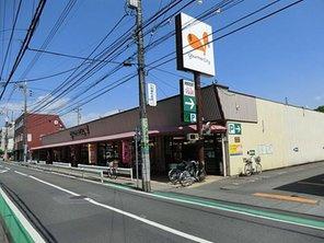 グルメシティ・大和田店の画像1