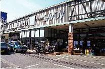 サボイ鳥飼店の画像1