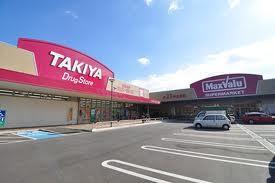 マックスバリュー守口太子橋店の画像1