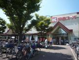関西スーパーマーケット西郷店