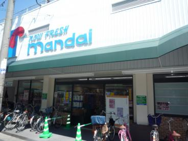 万代・古川橋店の画像1
