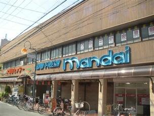 (株)万代 大和田店の画像1