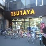 TSUTAYA 千林店の画像1