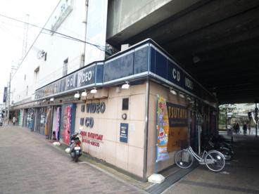 蔦屋守口店の画像1