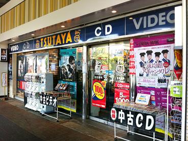 TSUTAYA萱島店の画像1