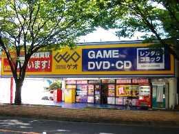 ゲオ古川橋店の画像1