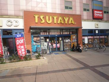 ツタヤ門真市駅の画像1