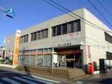 鎌ヶ谷郵便局