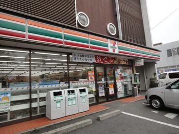 セブンイレブン柏豊四季駅前店の画像1