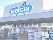 ドラッグストア タキヤ(TAKIYA)