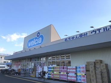 ドラッグストア タキヤ(TAKIYA)の画像2