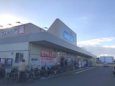 ドラッグストア タキヤ(TAKIYA)の画像3