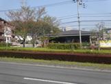 バイクングハロー 大塚帝京大学駅前