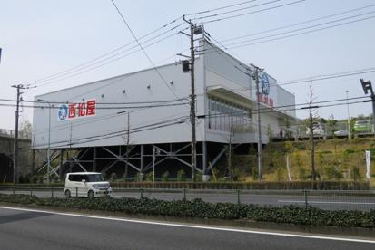 西松屋 多摩境店の画像1