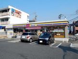 ミニストップ名古屋黒沢台店