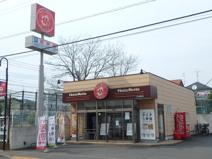 ほっともっと小平学園東町店