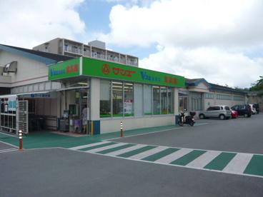 サンエー大名食品館の画像1