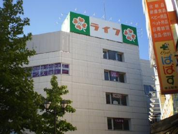 ライフ瑞江駅前の画像1