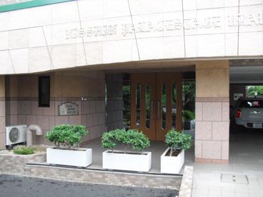 日神パレステージ浦和駒場公園の画像2